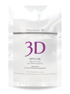 medical-collagene-3d-q10-active